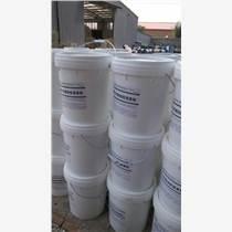 硅烷防腐涂料 硅烷浸漬劑 德昌偉業