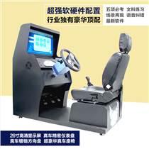 济南 电脑模拟汽车驾驶