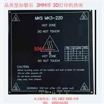 高導熱鋁基板供應哪家比較好