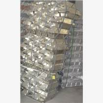 供应金川高纯1#电解铜A级电解铜电解铜