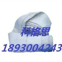 上海科格思防水防油除尘布袋