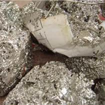 深圳收銅廢料,收購錫廢品廢料,回收錫廢料