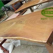 实木大板桌办公桌海棠木绿心檀