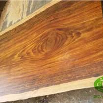 丞基奧砍木實木大板桌綠心檀木