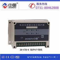 中匯電氣二次過電壓保護器HCTB-6無理由退換貨