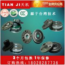 干式单板电磁离合器制造公司DC24V离合器价格选型