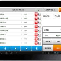 惠州收銀系統飲軟件食神餐飲軟件