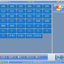 惠州收銀系統軟件免費餐飲軟件試用