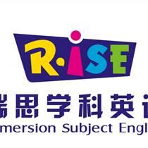 大兴有没有5岁的英语暑假班?北京哪家培训机构好