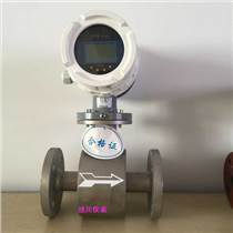 广州迪川仪器仪表EMFM电磁流量计价格供应厂家直销
