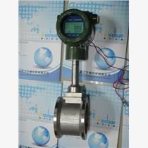 廣州迪川儀器儀表廣東壓縮空氣流量計供應優惠促銷