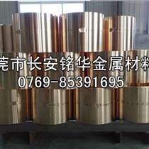 CW450K铜带 进口锡青铜带CW451K