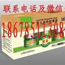 大廠家效果好桶裝蚊香廠家,江蘇鹽城價格優勢桶裝蚊香價格
