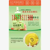 廠家直銷圓盒滅蠅香/聊城滅蠅香生產廠代加工價格