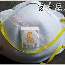 3M防護口罩、文京勞保直銷防護口罩、3M防顆粒物口罩報價