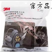 3M防雾霾口罩,专业口罩厂家文京劳保,3M口罩直销