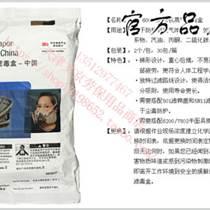 防霧霾口罩,文京勞保知名廠家,思創半面罩口罩報價