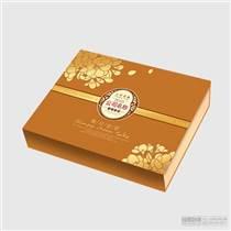 月饼包装盒供应价格实惠