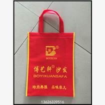 ?#29031;?#26080;纺布袋供应厂家直销