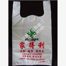 日照其他日照背心塑料袋價格供應廠家直銷
