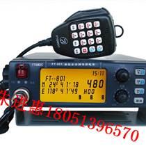 FT-801漁業專用電臺 飛通漁業通信電臺