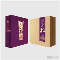 南京月饼包装厂家