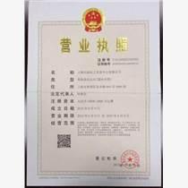 上海石油化工交易中心政府雙批文實物交割招代理