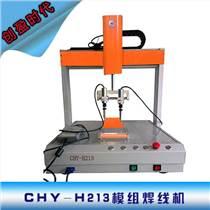 LED模組焊錫機 自動焊錫機價格