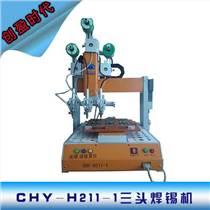 供應三頭焊錫機 自動焊錫機報價