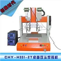 PCB板雙頭焊錫機 自動焊錫機定制
