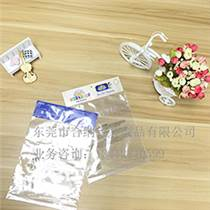 PPE卡頭袋、玩具、服飾透明包裝膠袋訂制、深圳東莞膠袋工廠