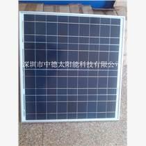50w多晶電池板,太陽能光伏板組件,太陽能柔性電池板