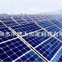 供應高效太陽能電池板,太陽能光伏板發電,太陽能草坪燈電池板
