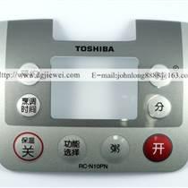 IMD,IML模具,IML工藝家電類東芝電飯煲鏡片面殼
