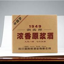 中國夢1949原漿酒招商|原漿酒招商|原漿白酒