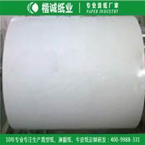 廣告材料離型紙 楷誠壓紋離型紙