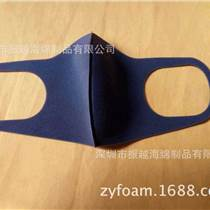 海绵口罩 防尘海绵口罩 日本进口pu聚酯海绵口罩