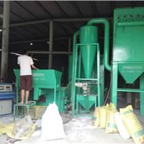 哪家的PVC商標紙磨粉機產量高