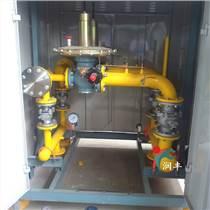 宣威市RTZ-50AQ燃气减压阀润丰制造