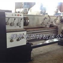 滕州恩特直销c6140高精度高性能车床供应湖南长沙