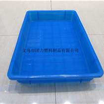 金華塑料箱上海塑料大方盤 食品盤食物盤等放心選購
