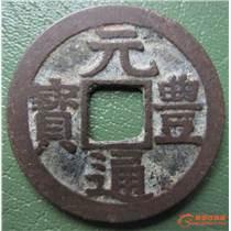 汉唐艺交所古钱币事业部河南运营中心盛世招商