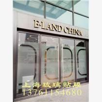 上海玻璃磨砂膜 隔斷貼膜 玻璃裝飾貼