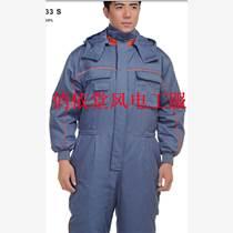 內蒙風電棉連體服-內蒙古風電防寒連體服