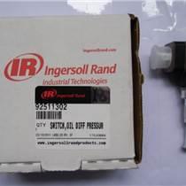美國英格索蘭離心空壓機配件5929-0101-10 KYP401D-E傳感器