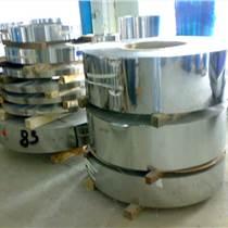 304不銹鋼沖壓帶,五金沖壓件專用不銹鋼帶