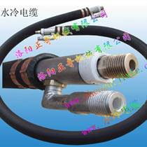 水冷电缆翻新维修