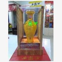 陕西凤行天下酒业集团国际贸易有限公司招商