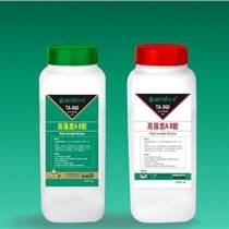 东莞外墙保温PVC皮革复合板专用环保水性环氧胶水