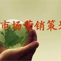 杭州中專市場營銷專業怎么樣 杭州中專市場營銷專業 東華供